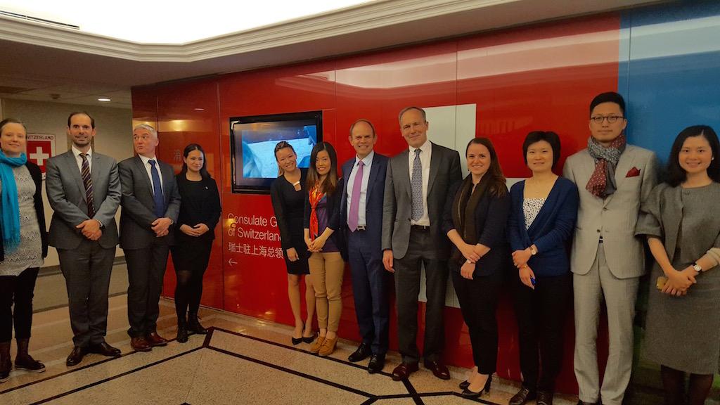 Swiss Business Hub China & PARK INNOVAARE